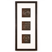 3 Panel Medium Rectangle with Distressed Black Frame